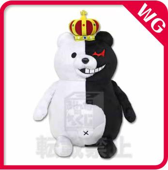 Monokuma prize figure