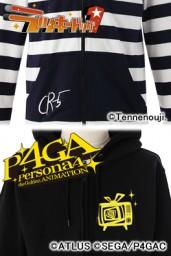 Persona 4 hoodie