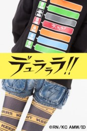 DRRR!! hoodie