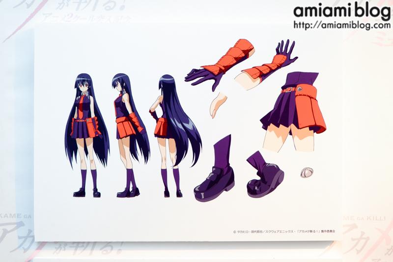 Akame ga Kill character design