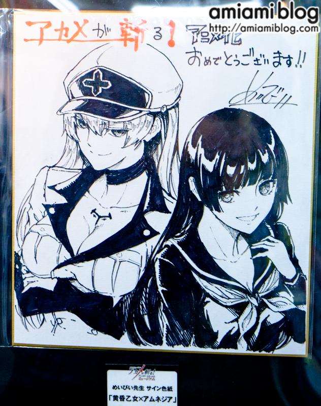 Akame ga Kill art by Maybe