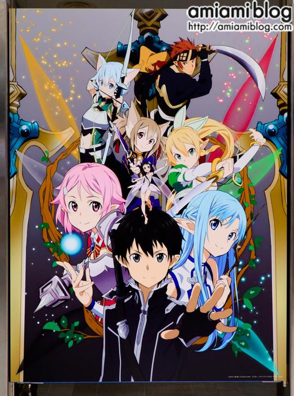 Sword Art Online key visual