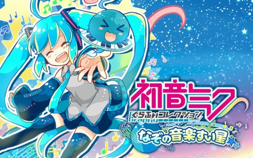Hatsune Miku RPG