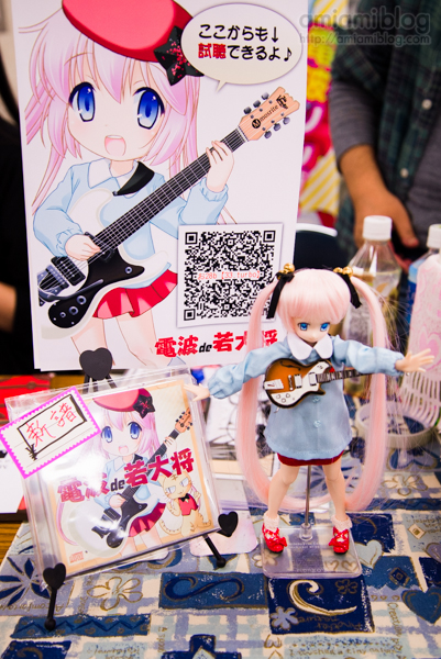 33.turbooffers surf rock performed by a loli doll.