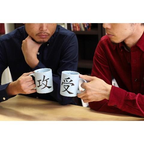 Uke Seme mug cups