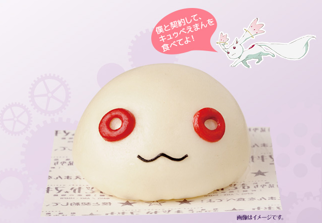 Kyubey meat bun
