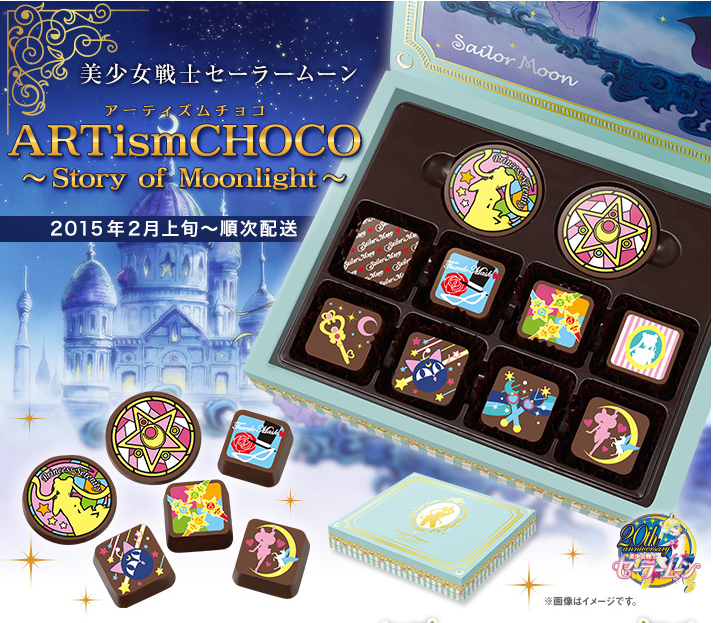 Sailor Moon chocolate
