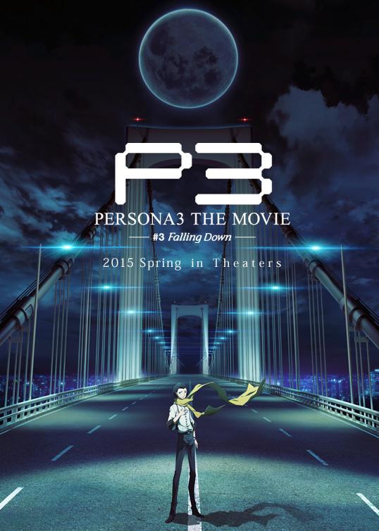 Persona 3 Ryoji Mochizuki