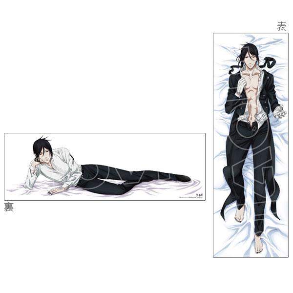 Black Butler hugging pillow