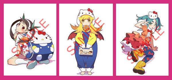 Hello Kitty Monogatari