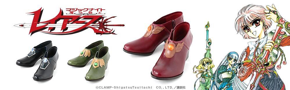 Magic Knight Rayearth shoes