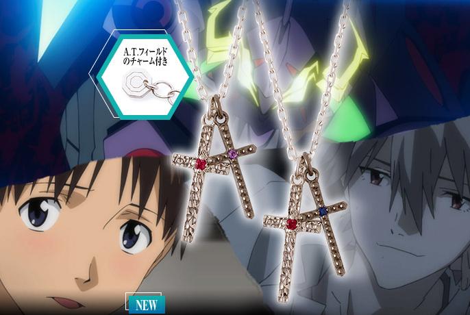Kaoru Shinji jewelry