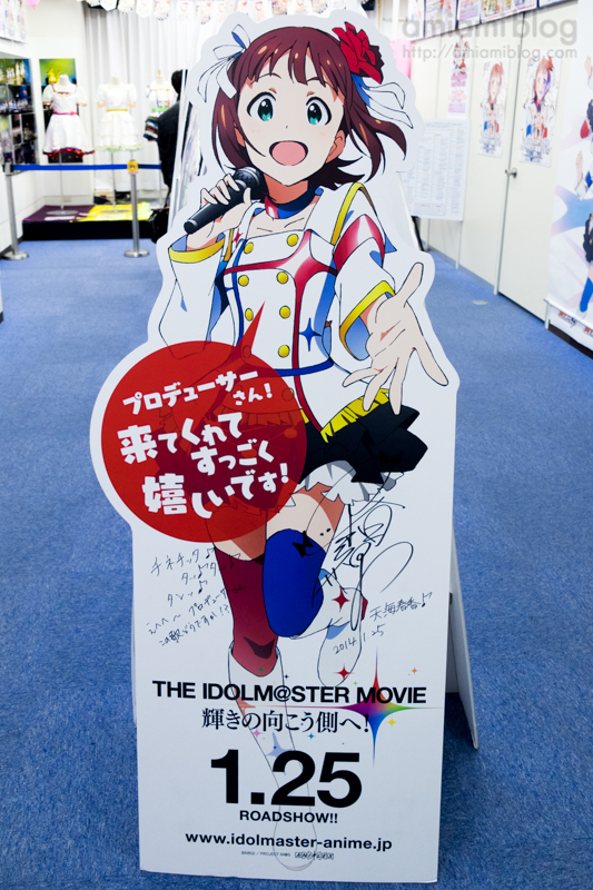 Idolmaster Haruka Amami