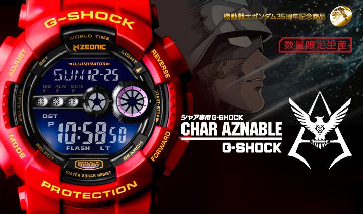 Char custom G-shock