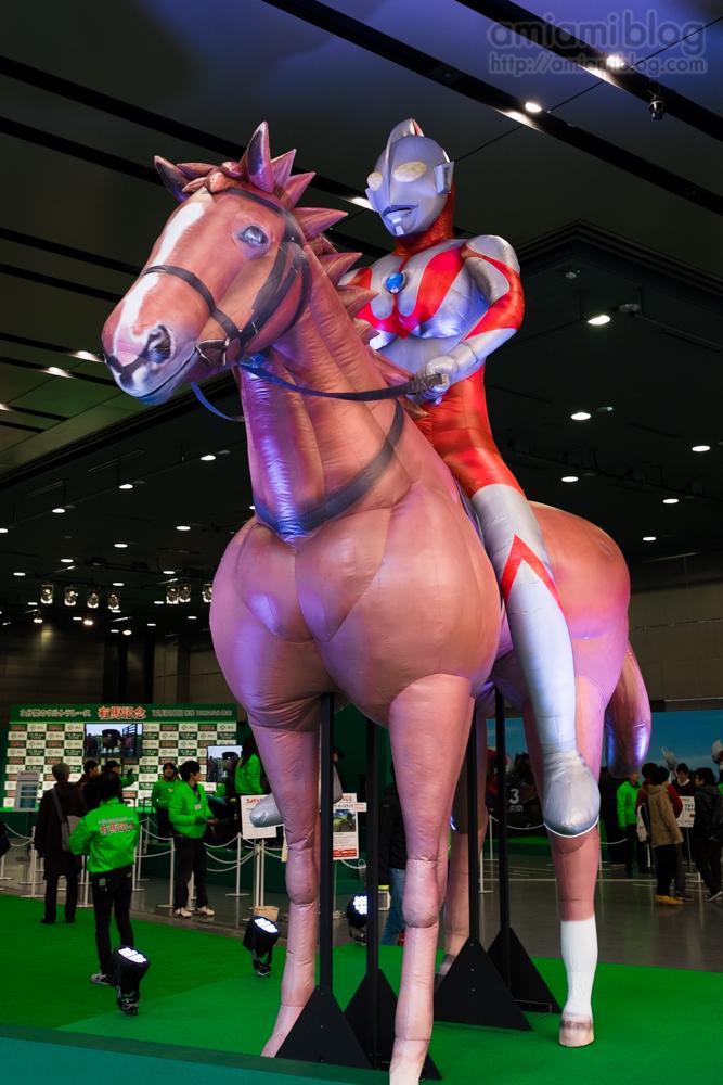 Arima Kinen Ultraman
