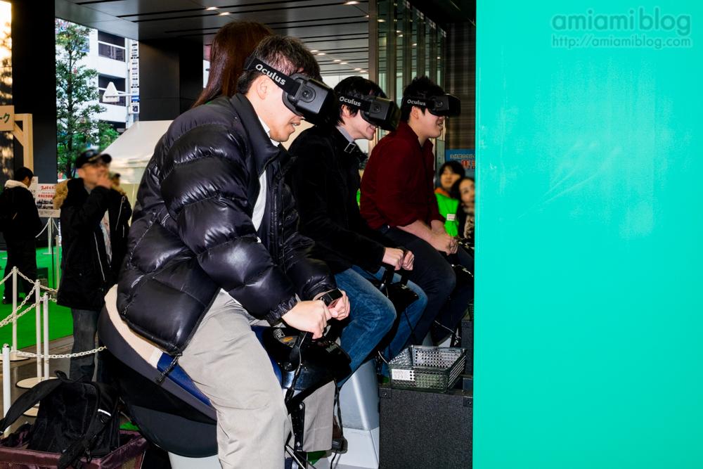 Oculus Rift horse riding