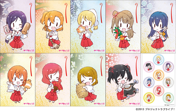 Love Live! wrapping paper