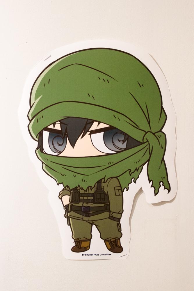 Kougami freedom fighter