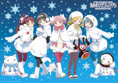 Madoka Sapporo snow festival