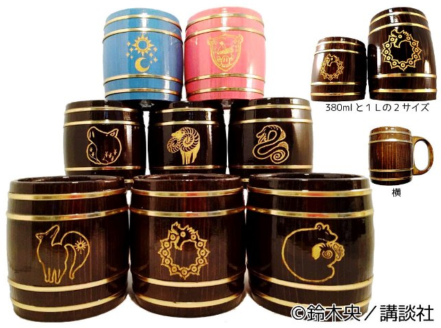 The Seven Deadly Sins mugs