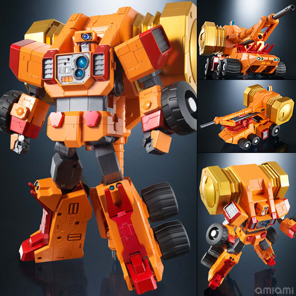 "Soul of Chogokin GX-69 Goldy Marg ""The King of Braves GaoGaiGar"" [Bandai]"