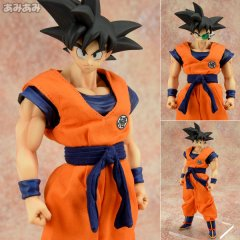 Dimension of DRAGONBALL - Son Goku Complete Figure [MegaHouse]