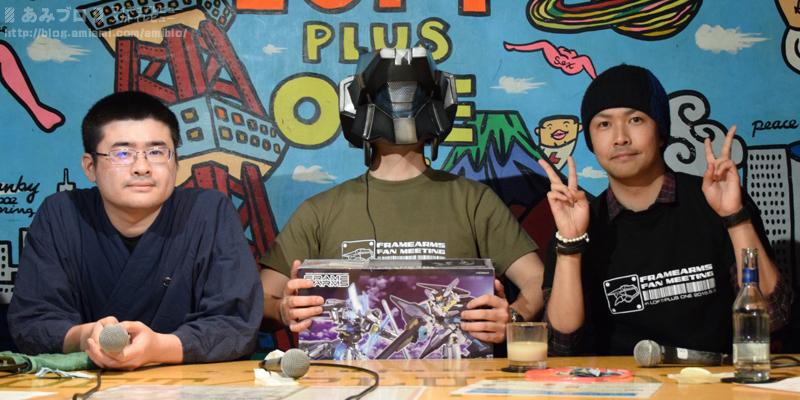 """Kotobukiya """"Frame Arms Fan Meeting in Shinjuku Loft Plus One"""" Report"""