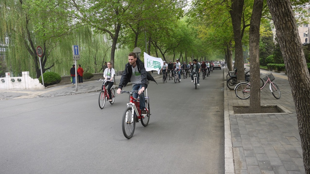 STC_Climate-Ride_Beijing_04.jpeg