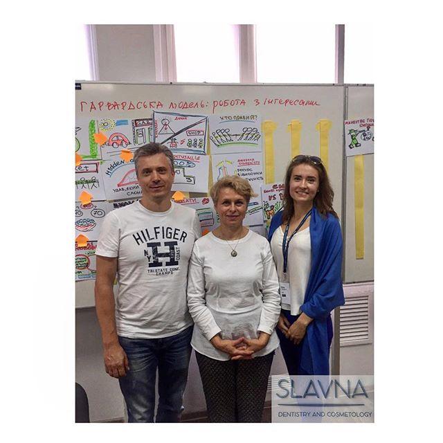 Щиро вдячні  Галині Єрьоменко за інформаційне та мега продуктивне навчання!