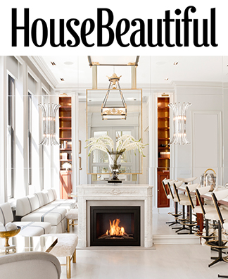 July 2016 <br> #HouseBeautiful