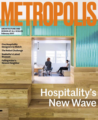February 2017#Metropolis Magazine