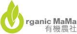 ORGANIC MAMA      1104 TUNG WAH MANSION 199-203 HENNESSY ROAD HONG KONG