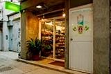 Just GREEN - LAMMA 75 Yung Shue Wan, Main St, Lamma Island, Hong Kong