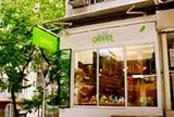 Just GREEN - SOHO 52 Graham Street, Central, Hong Kong