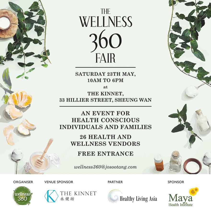 wellness360_flyer_fb.jpg