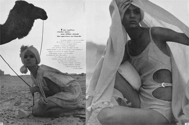Turban 1966.jpg