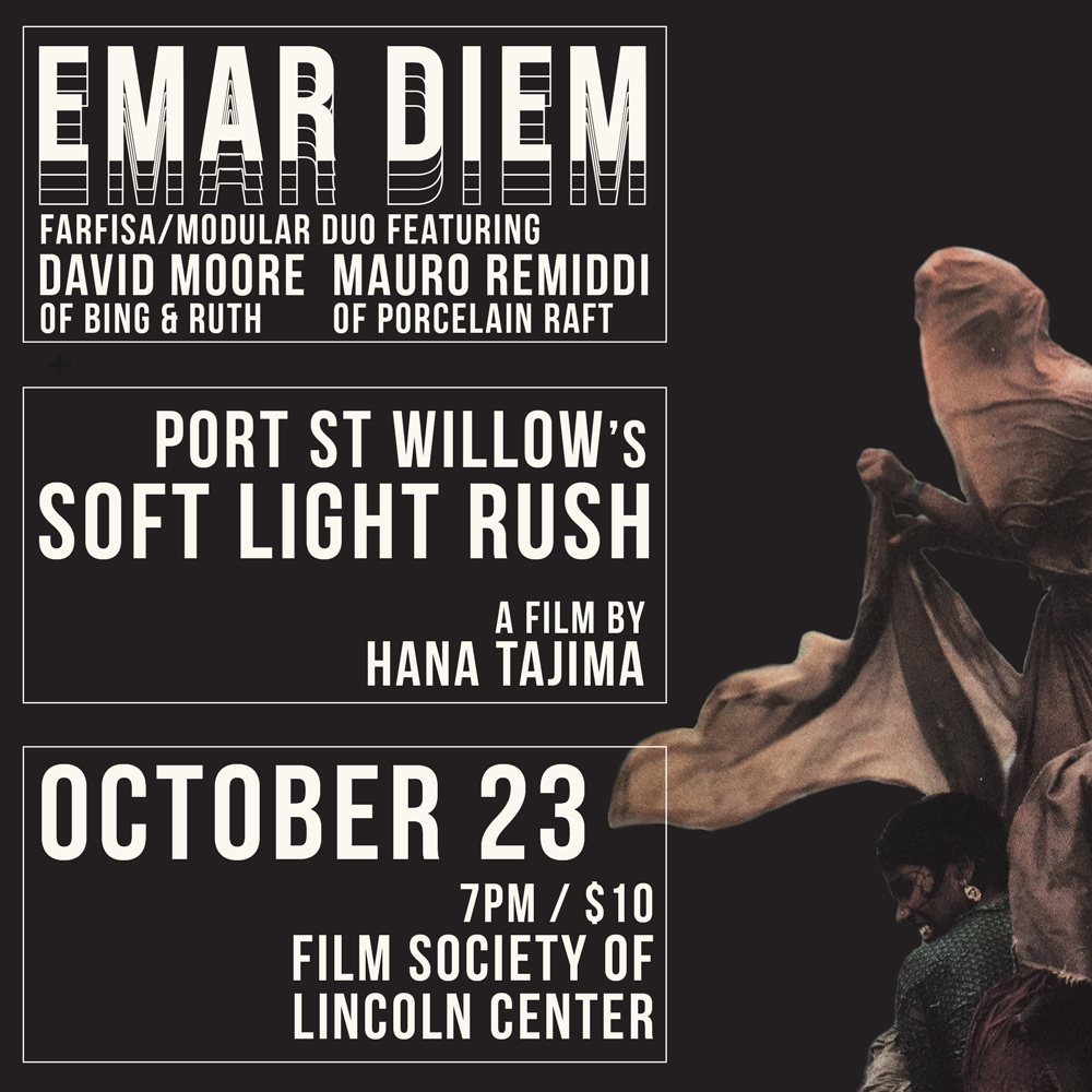 Emar Diem Lincoln Center