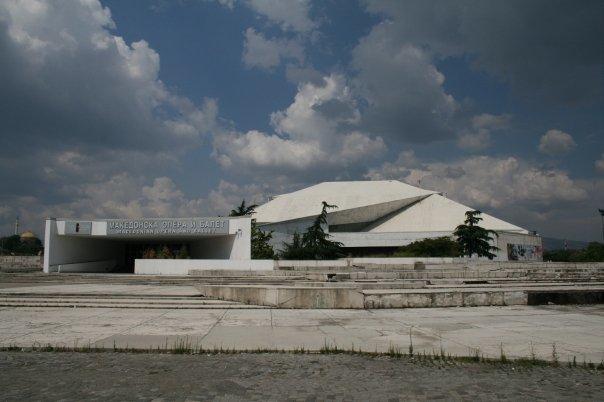 Skopje in 2008