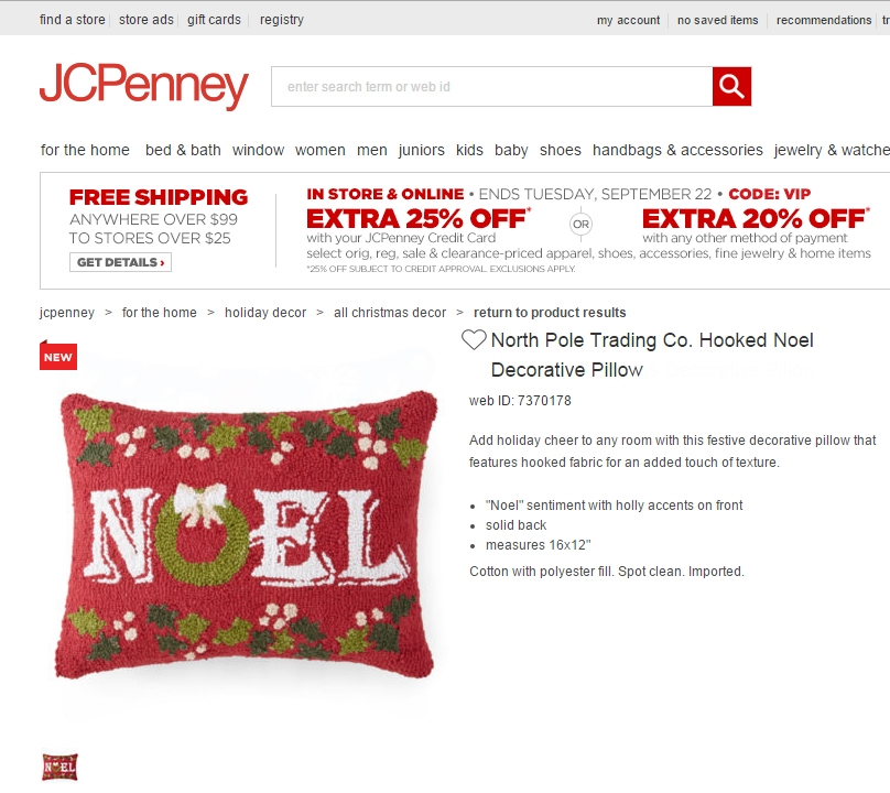 NOEL-DECPILLOW-HOLIDAY2015.jpg