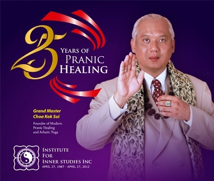 """In Ancient times, Pranic Healing could only be practiced by an elite  few. My job was to develop a very effective healing system, which  ordinary people could learn in just a short period. Anybody can practice  pranic healing now. The knowledge of being able to deal with simple  ailments is quite empowering.""   -Grand Master Choa Kok Sui"