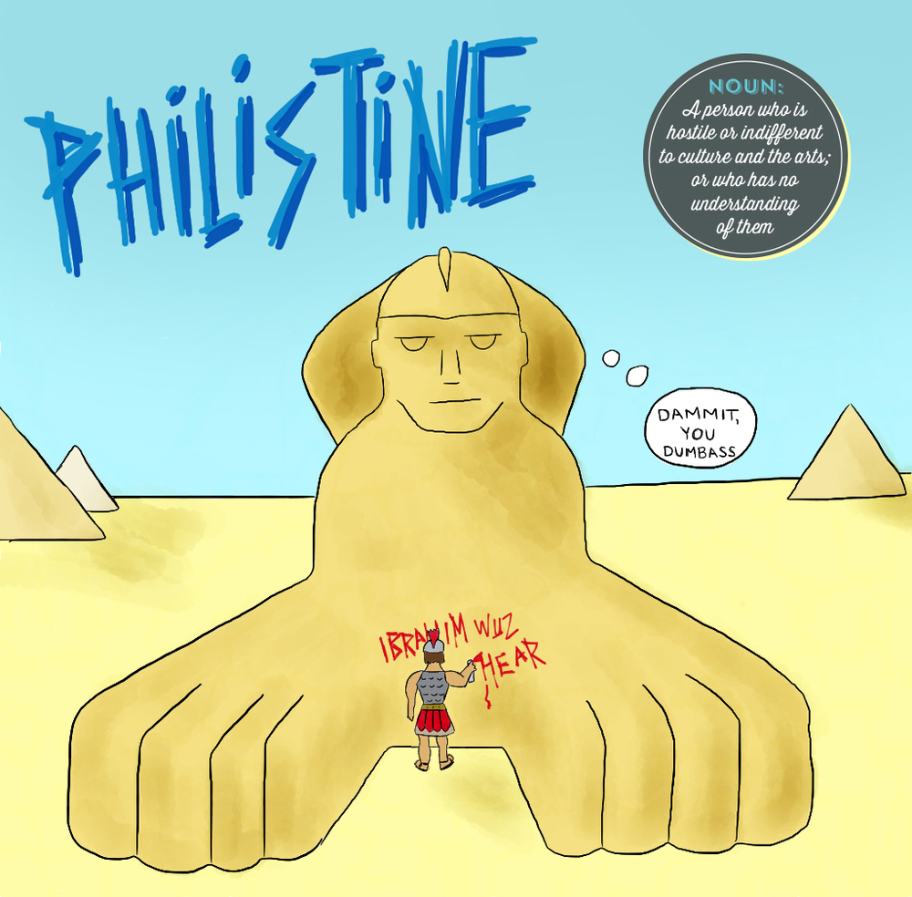 Visual Vocabulary: philistine illustration, Julie Rado Design