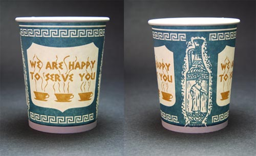 Leslie Buck, Designer of Iconic Coffee Cup, Dies at 87 via georgeolken: Memento mori.
