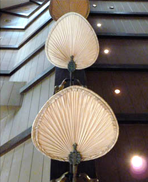 Long Bar Fan