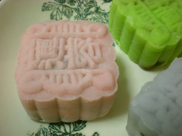 Mooncake-4-copy.jpg