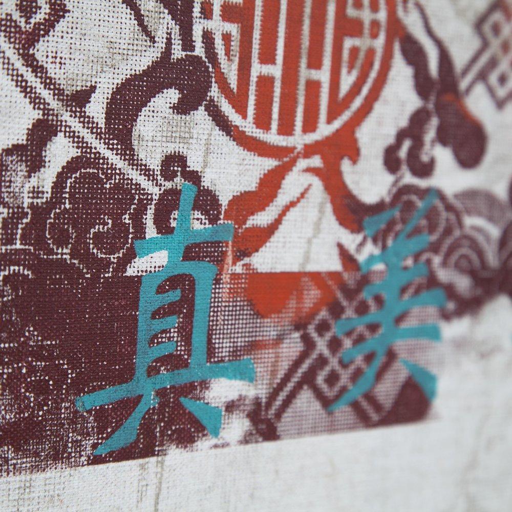 Longevity Shophouse close up 2_RGB_low_for web.jpg