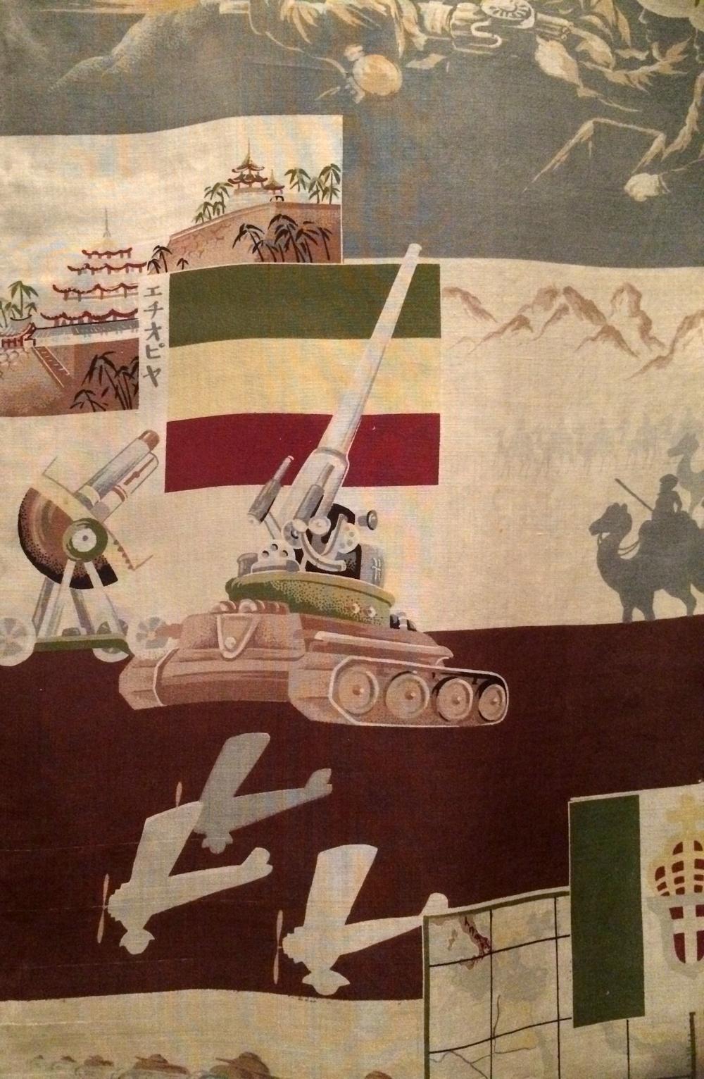 """Man's Under-Kimono with """"Italy in Ethiopia"""" Symbols"""