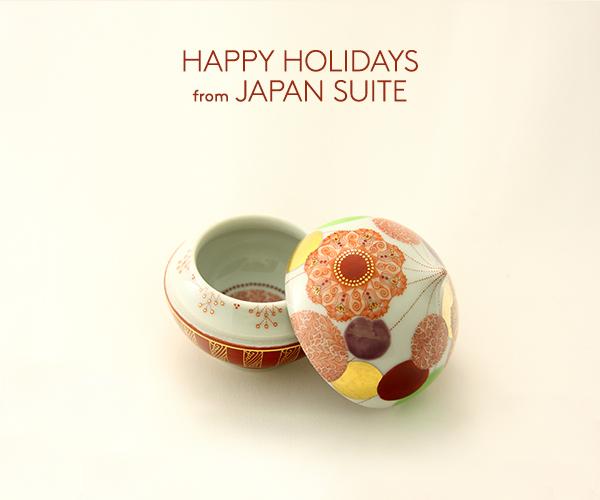 JapanSuiteHappyHolidays2014