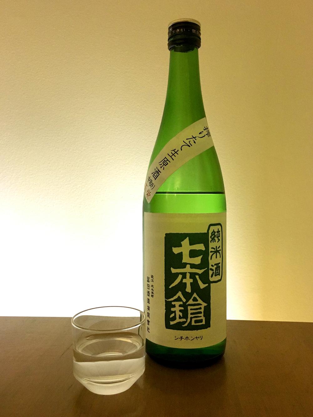 Shichihon-Yari in Edo Kiriko glass bt  Horiguchi Kiriko