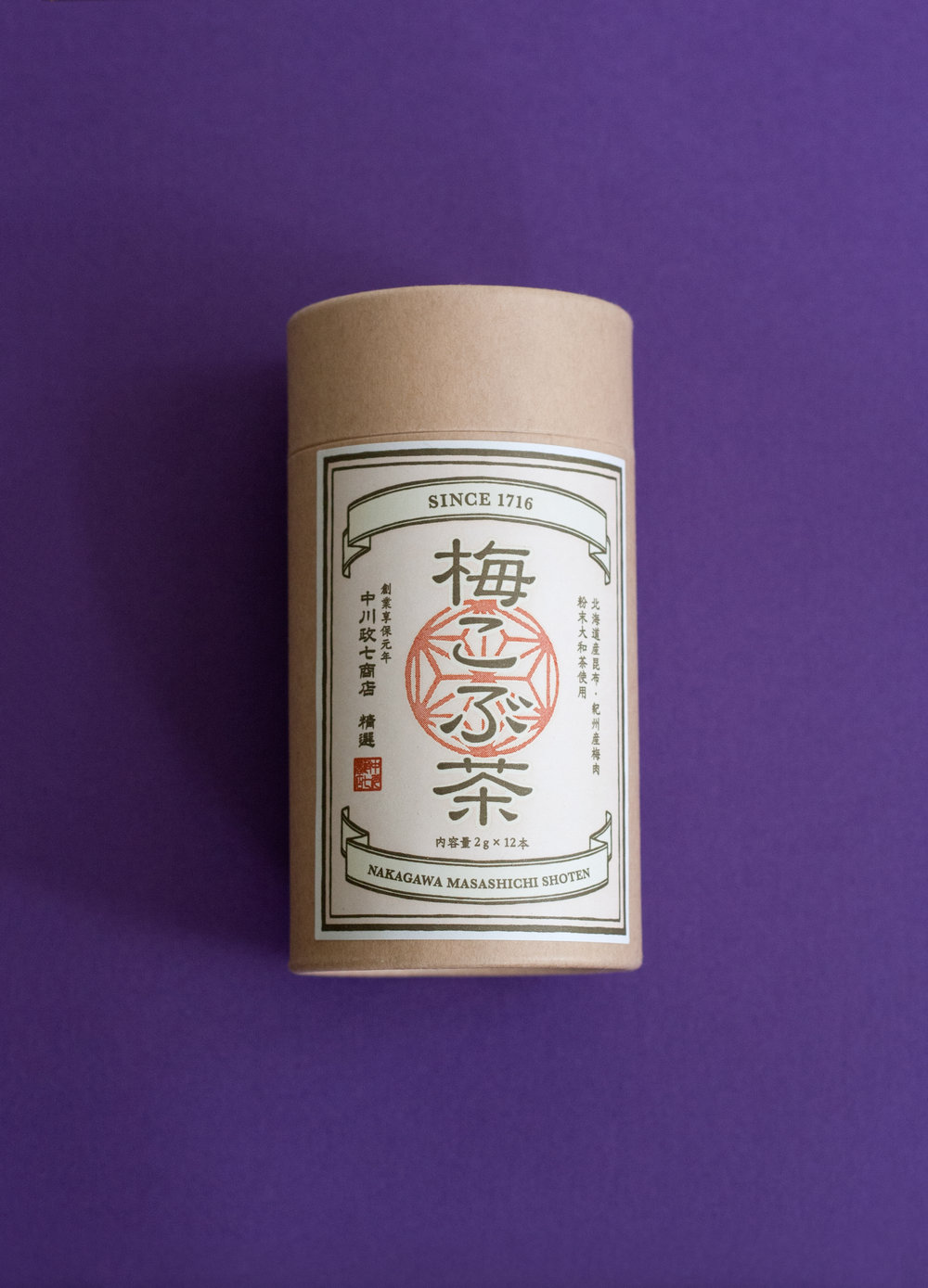 Plum tea package by Nakagawa Masashichi Shoten. Their business dates back to 1716, supplying special Goyohin to Tokugawa government. 中川政七商店