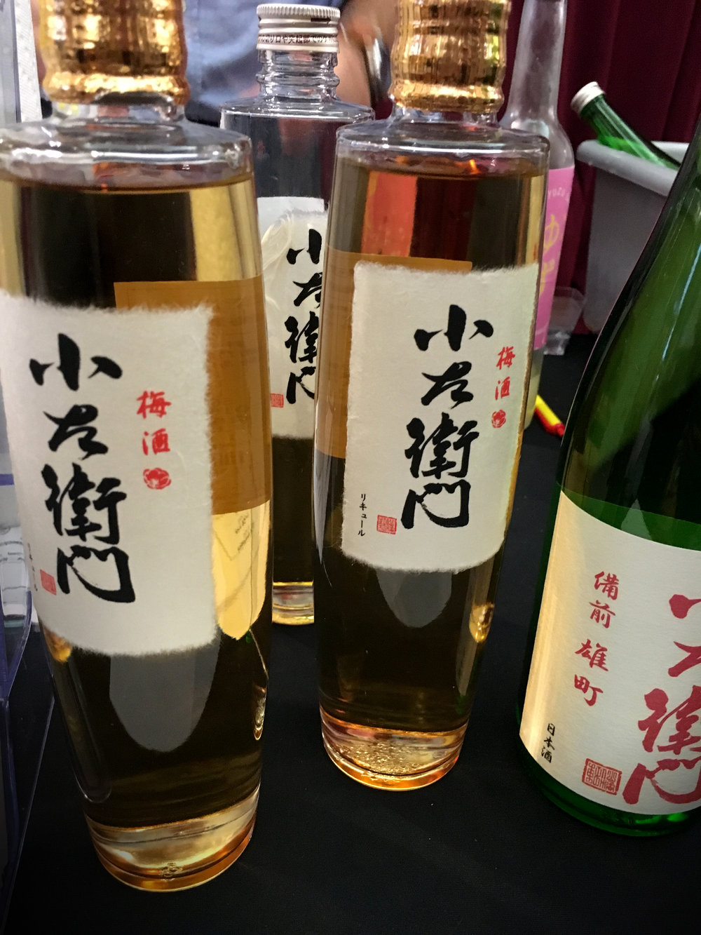 Ozaemon from Toki city, Gifu great balance of umami and acidity